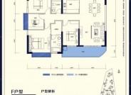 珠海御城金湾F户型 158.45㎡