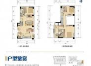 珠海朗廷广场D 开放式办公户型
