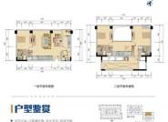 珠海朗廷广场C 开放式办公户型