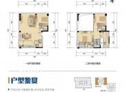 珠海朗廷广场A 开放式办公户型 平层